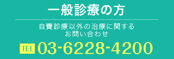 0362284200